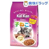 到Cal.罐 干燥12个月为止的孩子猫用 鲣鱼和蔬菜味牛奶粒(1.6kg)【Cal.罐(kal kan)】[猫粮 干燥][カルカン ドライ 12ヶ月までの子ねこ用 かつおと野菜味 ミルク粒入り(1.6kg)【カルカン(kal kan)】[キャットフード ド