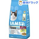アイムス 成猫用 下部尿路とお口の健康維持 チキン(550g)【アイムス】[【iamsc91609】]
