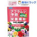 カダン 殺虫肥料(120g)【カダン】