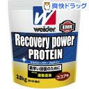 ウイダー リカバリーパワープロテイン ココア味(3.0kg)【ウイダー(Weider)】[プロテイン ホエイ 3kg 顆粒・粉末タイプ…