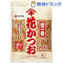 ヤマキ 徳一番花かつお(80g)[花]