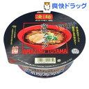 凄麺 富山ブラック(1コ入)【凄麺】