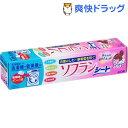乾燥機用 ソフラン(25枚入)ライオン【ソフラン】...