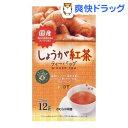 のむらの茶園 国産しょうが紅茶 ティーバッグ(2.5g*12袋入)