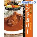 新宿中村屋 インドカリー 濃厚バターチキン(180g)【中村屋】