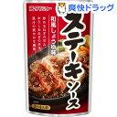 ダイショー ステーキソース 和風しょうゆ味(3〜4人前)