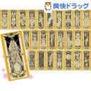カードキャプターさくら クロウカードコレクションセット ダーク(26枚入)【送料無料】