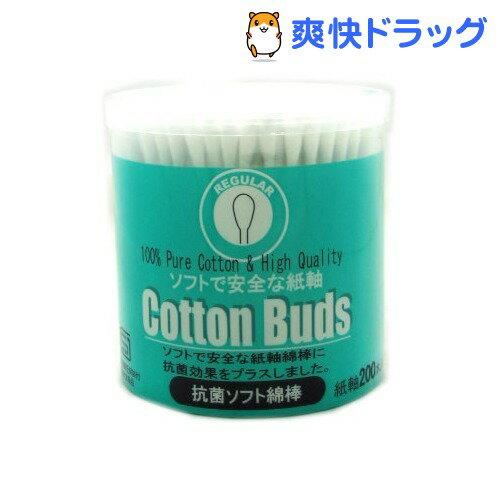 抗菌 ソフト 綿棒(200本入)[衛生用品]...:soukai:10370673
