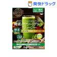 酵素とチアシード グリーンスムージー(200g)【送料無料】