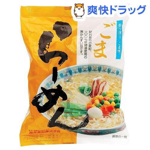 桜井食品 ごまらーめん(100g)[インスタントラーメン]...:soukai:10165101