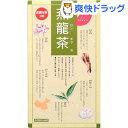 燕龍茶(150g(5g*30包入))[花冠 花かんむり 健康茶 お茶]