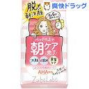 ズボラボ 朝用ふき取り化粧水シート(35枚入)