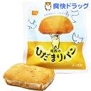 尾西のひだまりパン メープル(36コ入)【送料無料】