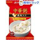 アマノフーズ 中華粥 鶏肉入り(18g*1食入)【アマノフーズ】[レトルト インスタント食品]