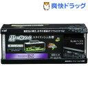 グラステリアBZ 600S セット(1セット)【グラステリア...