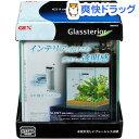 グラステリア サイレント 200 キューブ H(1コ入)【グラステリア】【送料無料】