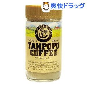 カフェイン タンポポ コーヒー