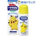 【第3類医薬品】マキロン かゆみどめ液P(40mL)【マキロン】