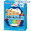 赤ちゃんのおやつ+Ca カルシウム やきいもクッキー(58g(2本*6袋入))