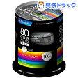 バーベイタム CD-R オーディオ 80分 100枚 MUR80FP100SV1(100枚入)【バーベイタム】【送料無料】