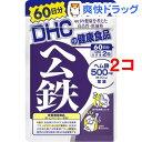 DHC ヘム鉄 60日分(120粒*2コセット)【DHC】...
