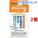ディアナチュラゴールド EPA&DHA 60日(360粒*2...