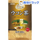 ウコン茶(1.5g*60包入)【オリヒロ】