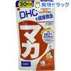 DHC マカ 20日分(60粒)