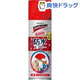 スコッチガード 衣類・布用(345mL)【スコッチガード】[防水剤]