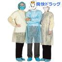メディコム アイソレーションガウン ブルー D-8023(10枚入)【メディコム】