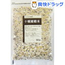 十種雑穀米(500g)[雑穀米 はとむぎ ハトムギ 激安]
