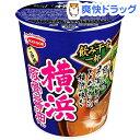 タテ型 飲み干す一杯 横浜 豚骨醤油ラーメン(1コ入)【飲み干す一杯】
