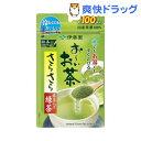 お〜いお茶 さらさら緑茶(80g)【お〜いお茶】