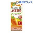 充実野菜 緑黄色野菜ミックス(200mL*24本入)【充実野...