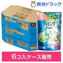 ハミング ファイン マリンシトラスの香り つめかえ用 超特大サイズ(1.2L*6コ入)【ハミング】【送料無料】