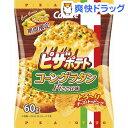 ピザポテト コーングラタンピザ味(60g)