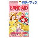 バンドエイド ディズニープリンセス(20枚入)【バンドエイド...