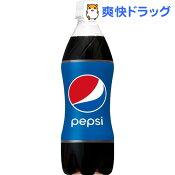 サントリー ペプシコーラ(500mL*24本入)【ペプシ(PEPSI)】[ペプシコーラ コーラ]【送料無料】
