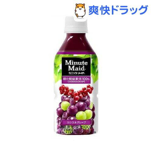 ミニッツメイド カシス&グレープ(350mL*2...の商品画像