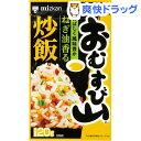 ミツカン おむすび山 ねぎ油香る炒飯(20g)【おむすび山】