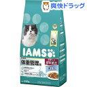 アイムス 成猫用 体重管理用 まぐろ味(550g)【アイムス】[【iamsc121609】]