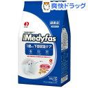 メディファス 1歳から成猫用 チキン味(300g*5袋入)【メディファス】[キャットフード ドライ 下部尿路 国産]