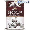 ハインツ シェフソシエ デミグラスソース(290g)【ハインツ(HEINZ)】