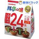 【訳あり】たっぷりお徳 料亭の味 合わせ(24食)【料亭の味】