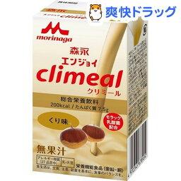 エンジョイクリミール くり味(125mL)【エンジョイクリミール】