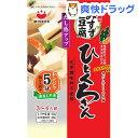 みすず豆腐 ひとくちさん(3〜4人前)