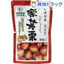 丸成商事 有機 楽笑栗(170g)[お菓子]