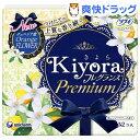 ソフィ キヨラ フレグランス プレミアム オレンジフラワーの香り(72枚入)【1609_p10】【ソフィ】