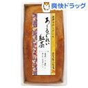 金澤手作りケーキ あーるぐれい紅茶(1コ入)