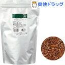 世界のおいしい健康茶 有機ルイボス・レッド(100包)【世界のおいしい健康茶】【送料無料】